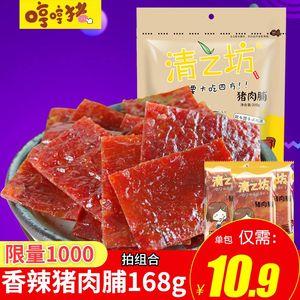 优级猪肉脯500g猪肉干清之坊猪肉脯靖江哼哼猪蜜汁休闲肉类小吃