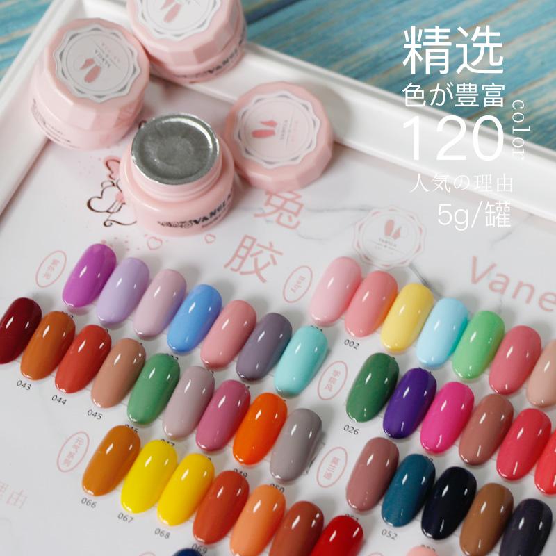 日系罐装光疗甲油胶日本彩绘胶套装兔胶透色祼色5克美甲沙龙专用