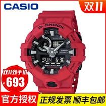 B50009B5000GDGMW1B5000GDGMW金属方块反显电波男表卡西欧