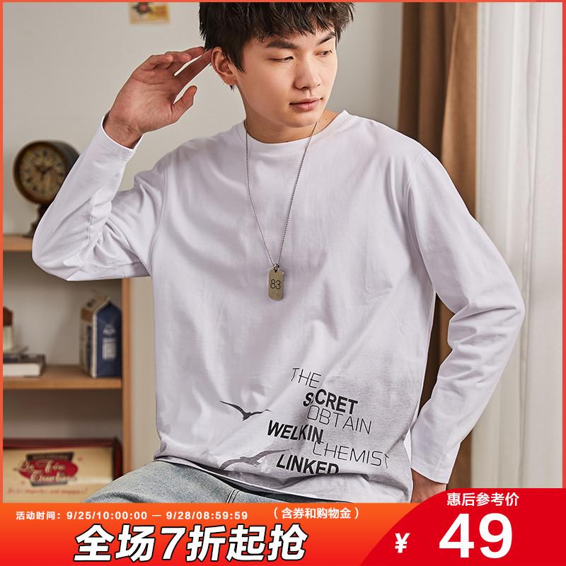 唐狮2020春季新款长袖T恤男青少年印花渐变图案纯棉韩版潮打底衫