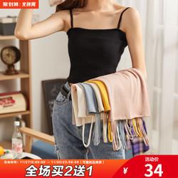 夏季吊带外穿无袖针织神仙小打底衫