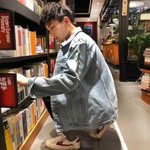 7 folded Tanglion jeans jacket, men's spring and autumn Korean fashion port wind jeans jacket, handsome and handsome jeans