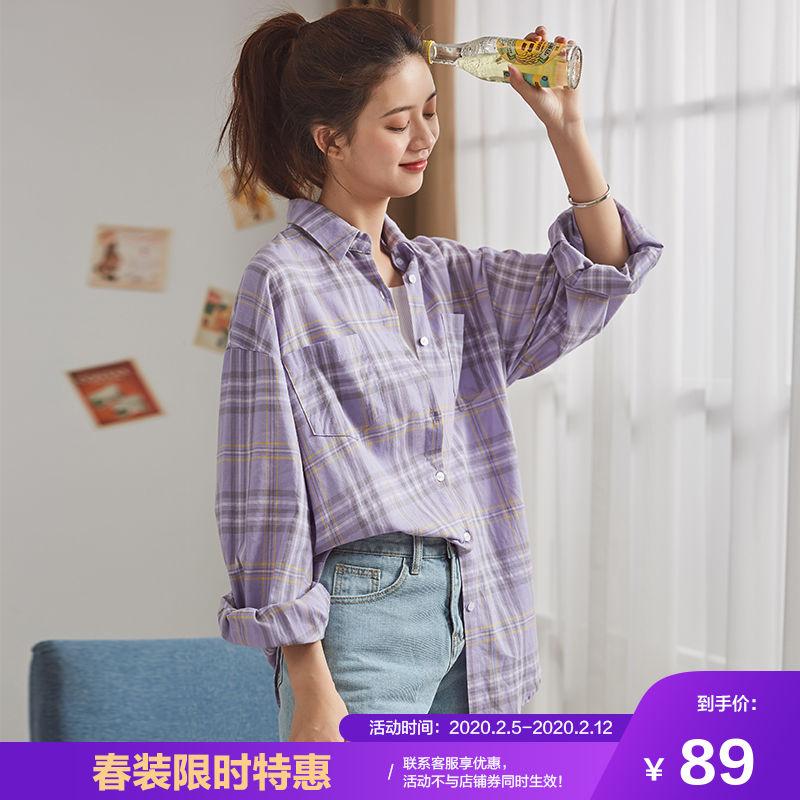 2020女生小众味道经典格子衬衫##韩版宽松款