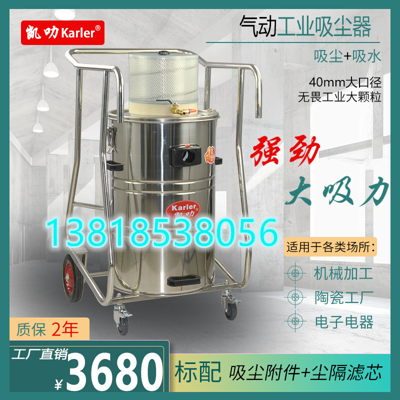 Air-800ex pneumatic explosion-proof dust collector special air source vacuum dust collector for industrial food factory and flour mill