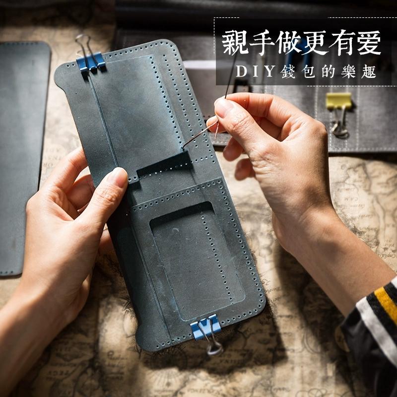 DIY handmade wallet mens Vintage Leather short wallet Crazy Horse Leather Wallet cowhide clip homemade bag material bag