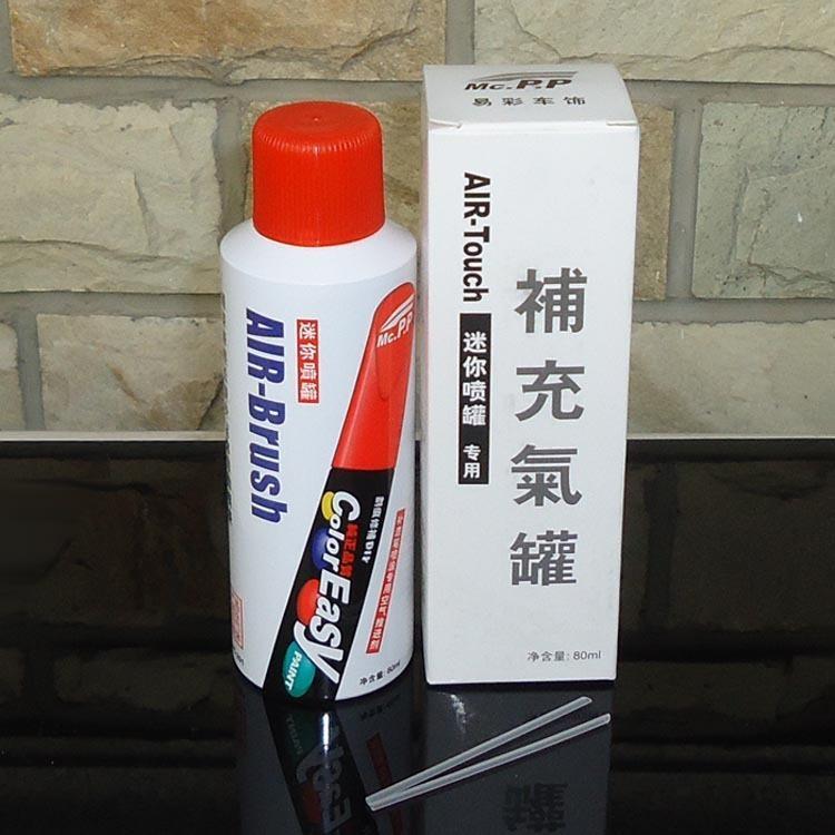 易彩迷你喷罐 补充装 易彩补漆笔补充气罐 喷漆气罐 备用补漆喷灌