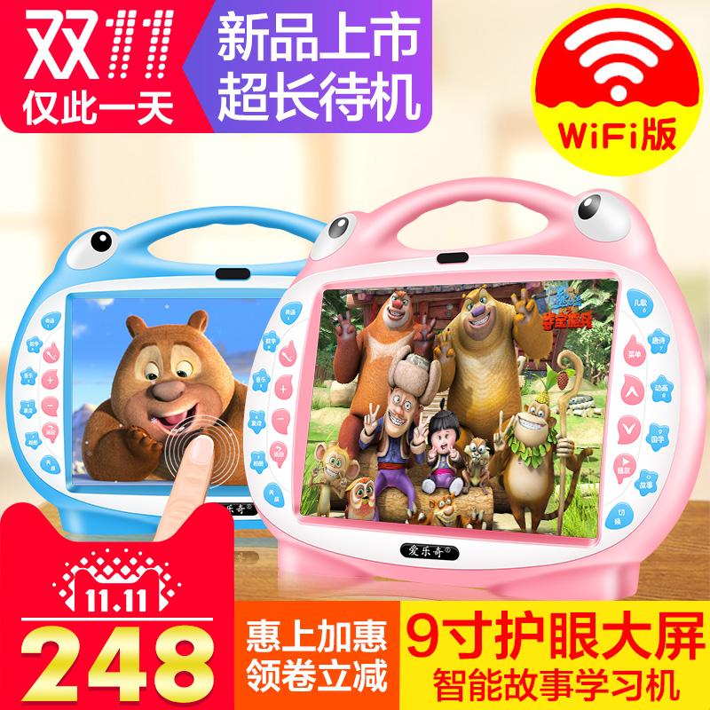 Еэк машина ребенок история машины видео машина для обучения сенсорный экран WiFi умный ребенок KTV спойте песню машинально 0-3-6 лет