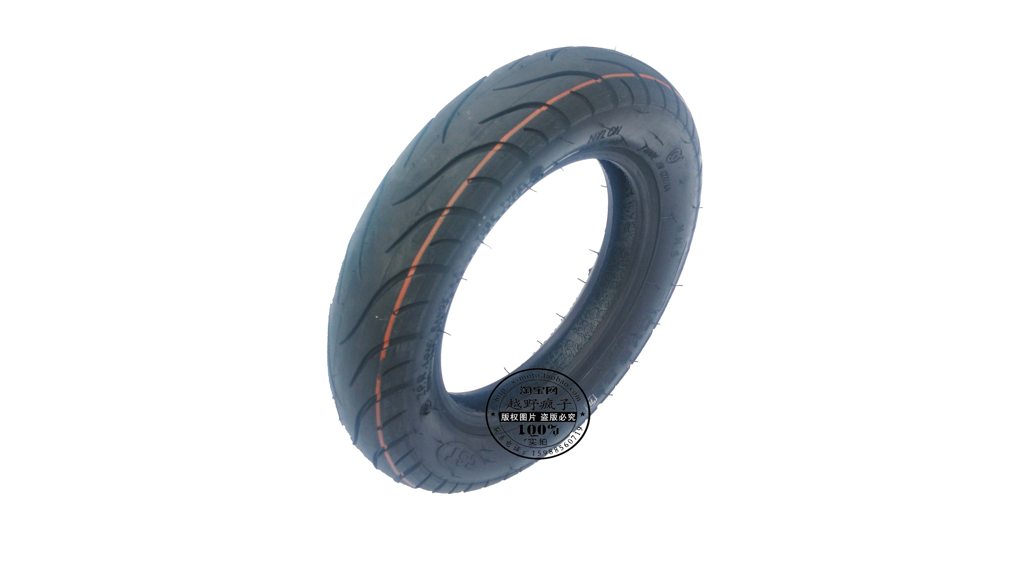 电动滑板车10寸加宽正新CST充气外胎10X2.25轮胎10X2内胎轮子