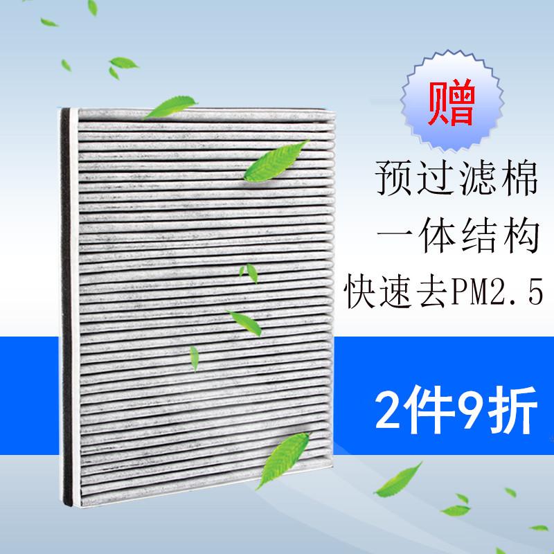 [家在青山绿水间净化,加湿抽湿机配件]配三星空气净化器KJ391G-K50月销量1件仅售198元