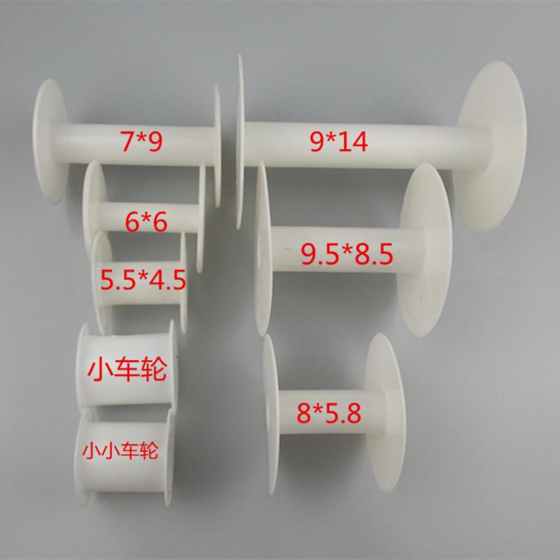 番頭オススメのコイルバックボーンナイロン糸筒プラスチック糸筒巻き糸ミシンアクセサリー8種類
