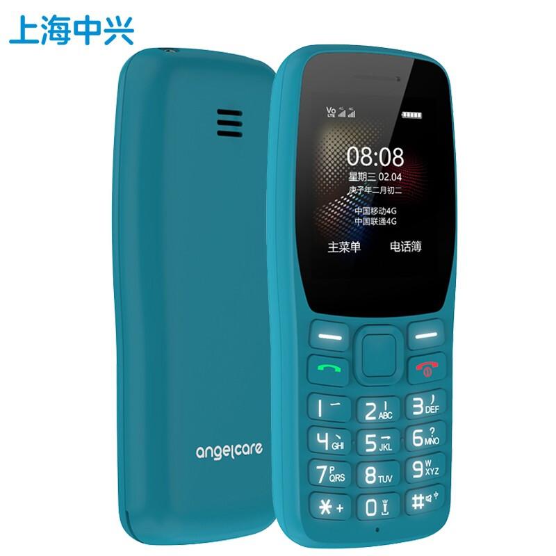 老年人手机大字大声音初高中学生戒网4G全网通K210上海中兴守护宝