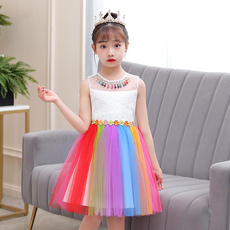 夏季女童彩虹色网纱裙子儿童公主裙蓬蓬宝宝连衣裙小女孩洋气时尚