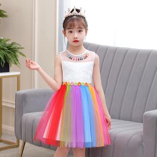 夏季 女童彩虹色网纱裙子儿童公主裙蓬蓬宝宝连衣裙小女孩洋气时尚