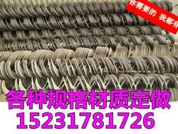绞龙提升收割机螺旋提升上料叶片输送机提升搅拌机不锈钢绞龙提升