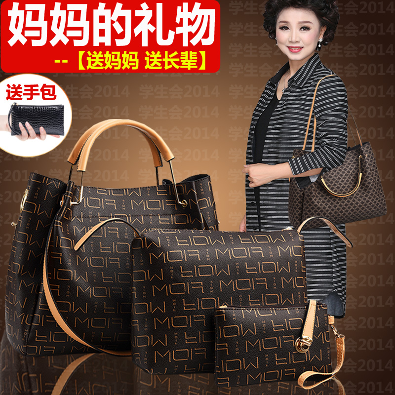 Middle aged and elderly middle aged ladys bag womens 2020 new mothers bag large capacity air mothers bag handbag