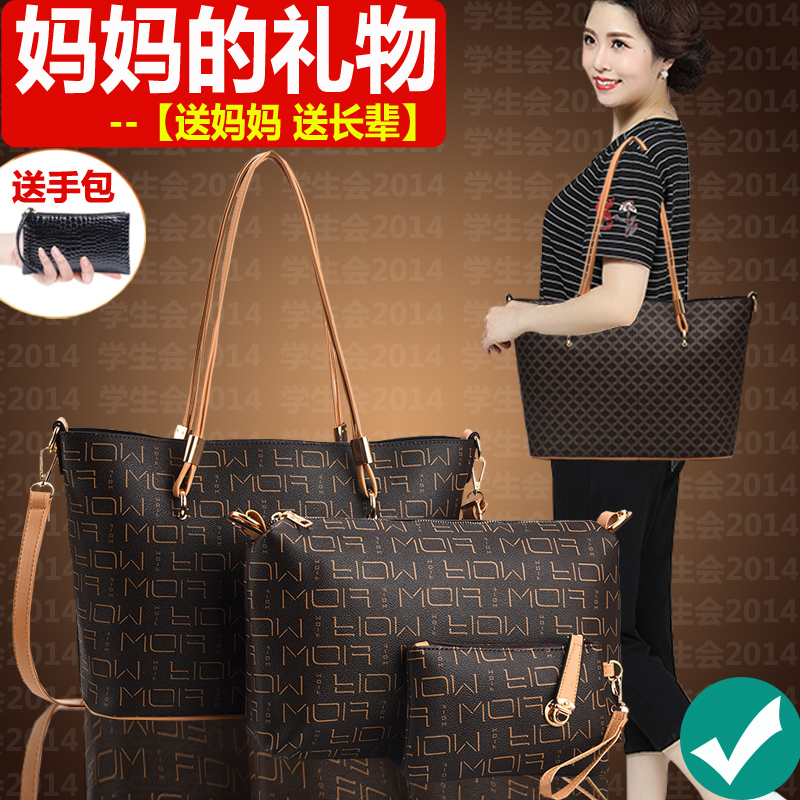 Middle aged and old peoples mothers bag womens bag middle aged womens large capacity grandmothers mothers bag old peoples One Shoulder Messenger Bag