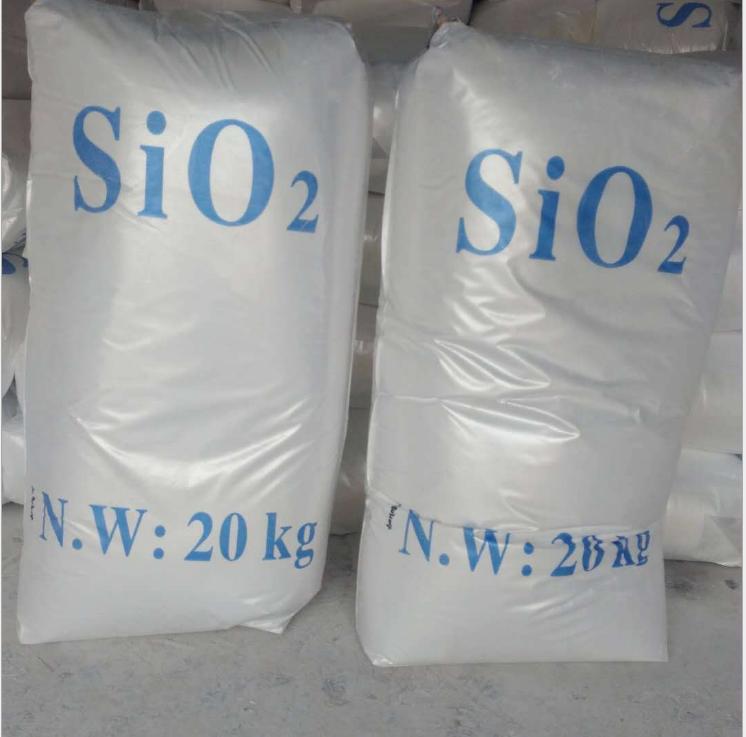 生产厂家供应 沉淀法白碳黑 二氧化硅 补强填充剂<白炭黑SiO2>