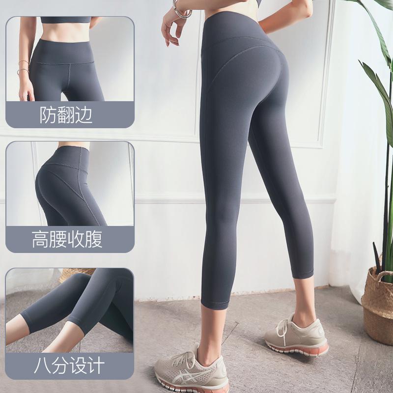 新款裸感健身裤瑜伽裤女紧身高腰提臀速干跑步运动长裤瑜伽服八分