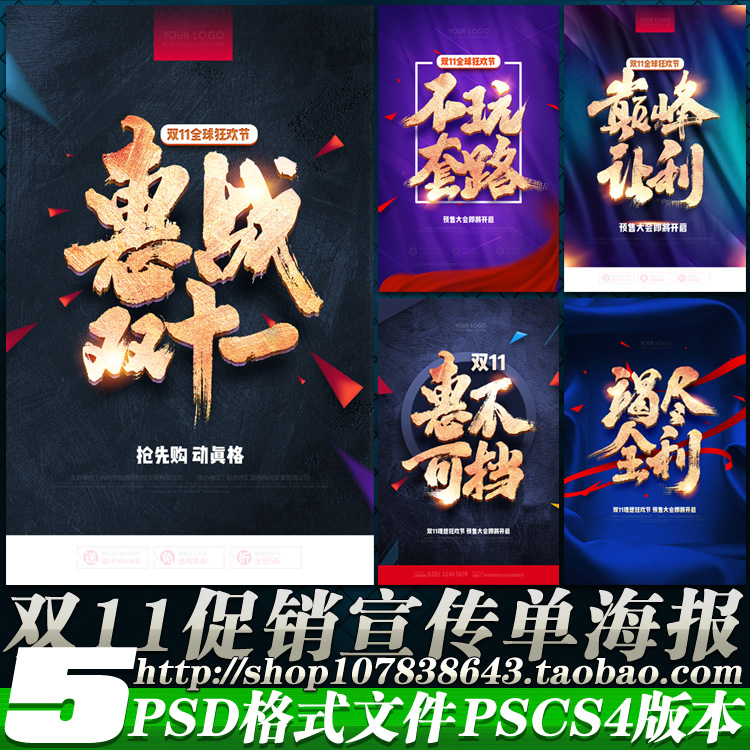 Плакаты / Постеры Артикул 581148956528