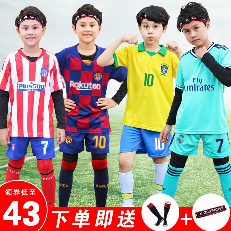 兒童足球服套裝小學生男孩男童女童中國隊巴西阿根廷球衣訓練服夏