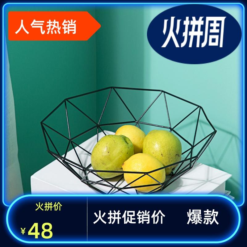 铁艺水果篮水果沥水篮果篮创意客厅果盘零食盘家用茶几果盆水果盘,可领取3元天猫优惠券