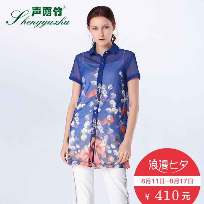 声雨竹女装专柜春季新品 知性翻领时尚印花中长款休闲短袖衬衫