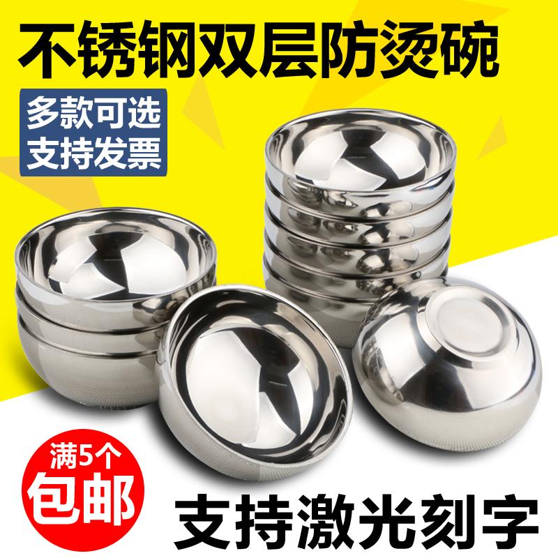 加厚不鏽鋼碗幼兒園雙層碗隔熱碗飯碗面碗食堂湯碗兒童不鏽鋼小碗