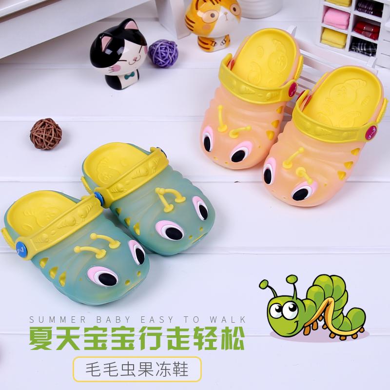 寶寶拖鞋洞洞鞋夏季1/2/3歲毛毛蟲軟底防滑涼拖男女嬰兒小童涼鞋