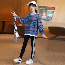 女童卫衣春秋季2020新款韩版宽松中大童洋气儿童加绒加厚秋装上衣
