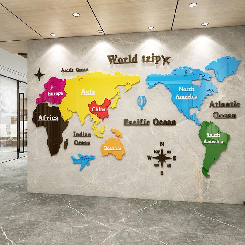 世界地图墙贴纸3d立体亚克力会议办公室墙面装饰公司企业文化背景