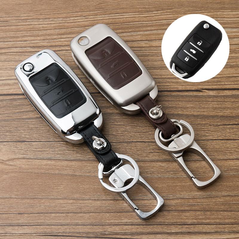 長安CS75汽車鑰匙包 CS35逸動歐尚CS15真皮金屬遙控保護套扣男女