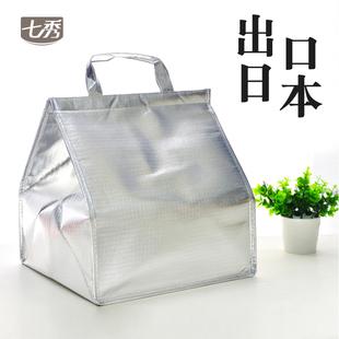 生日蛋糕保温袋冷藏袋铝箔保鲜包加厚大号保冷冰袋便携式外卖手提