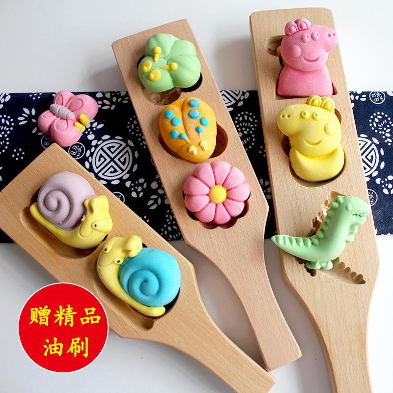 儿童卡通面食月饼模具绿豆糕南瓜饼干花样馒头幼儿园DIY手工木模