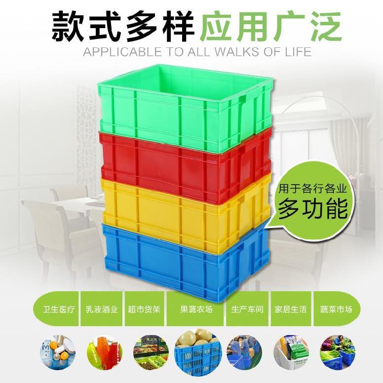 Large square split storage box restaurant fish tank strong. Plastic turnover box for household storage