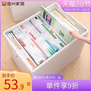可折叠书籍收纳箱塑料宿舍家用储物箱子学生装书本收纳神器整理箱