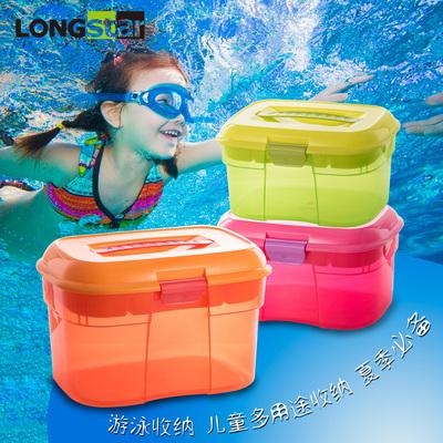 手提游泳箱收纳盒透明塑料玩具整理箱迷你小号干湿分离包防水有盖