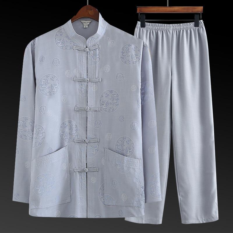 Национальная китайская одежда Артикул 600803257644