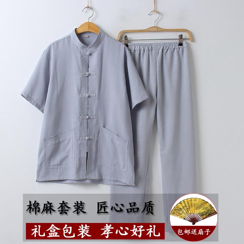 Лето льняная ткань костюм установите с коротким рукавом мужской в пожилых человек отец наряд дед летний костюм китайский стиль старики одежда лен