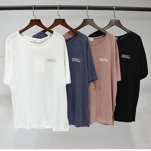 韩版简约舒适垂感清凉宽松铜氨丝字母短袖T恤上衣半袖打底衫女潮