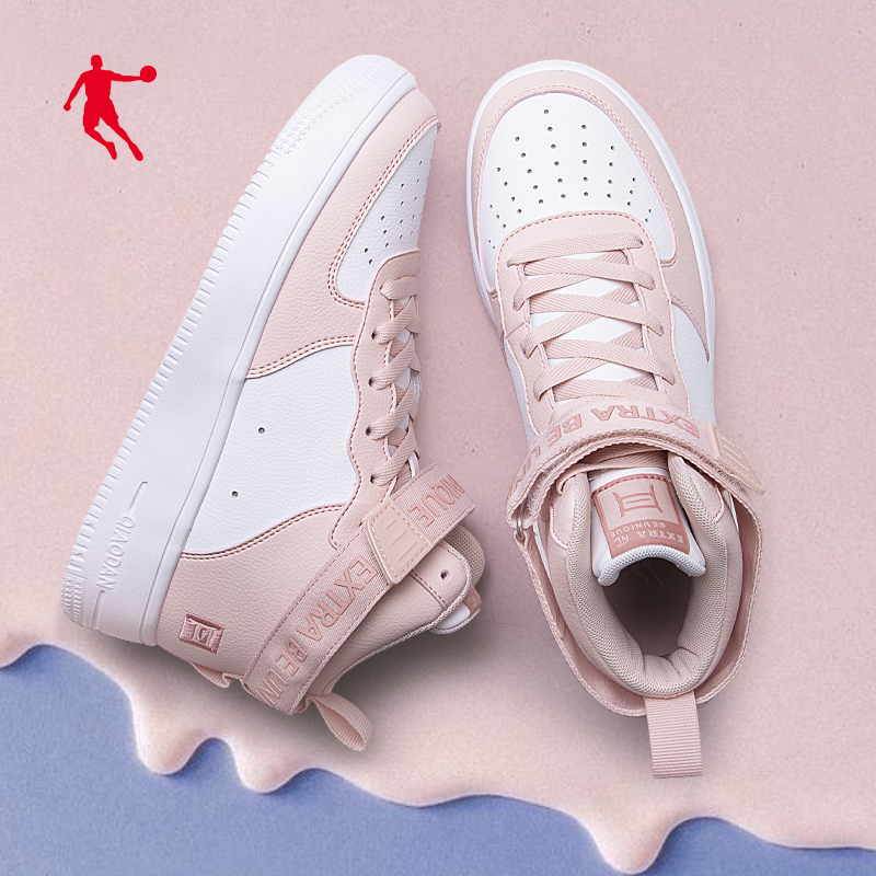 Jordan women's shoes sports shoes 2021 spring and summer new high-top shoes female students casual white shoes tide breathable wild