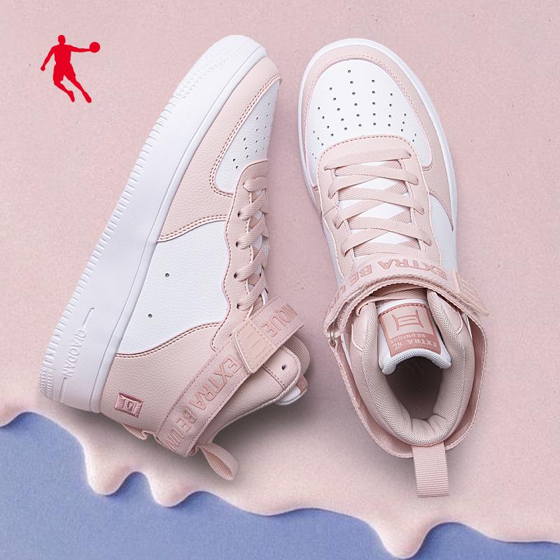 乔丹女鞋运动鞋2020秋季新款高帮板鞋女学生休闲小白鞋潮透气百搭