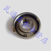 One-way clutch bearing TFS20 UHF20 ASNU20 NFS20 size 20*52*21mm