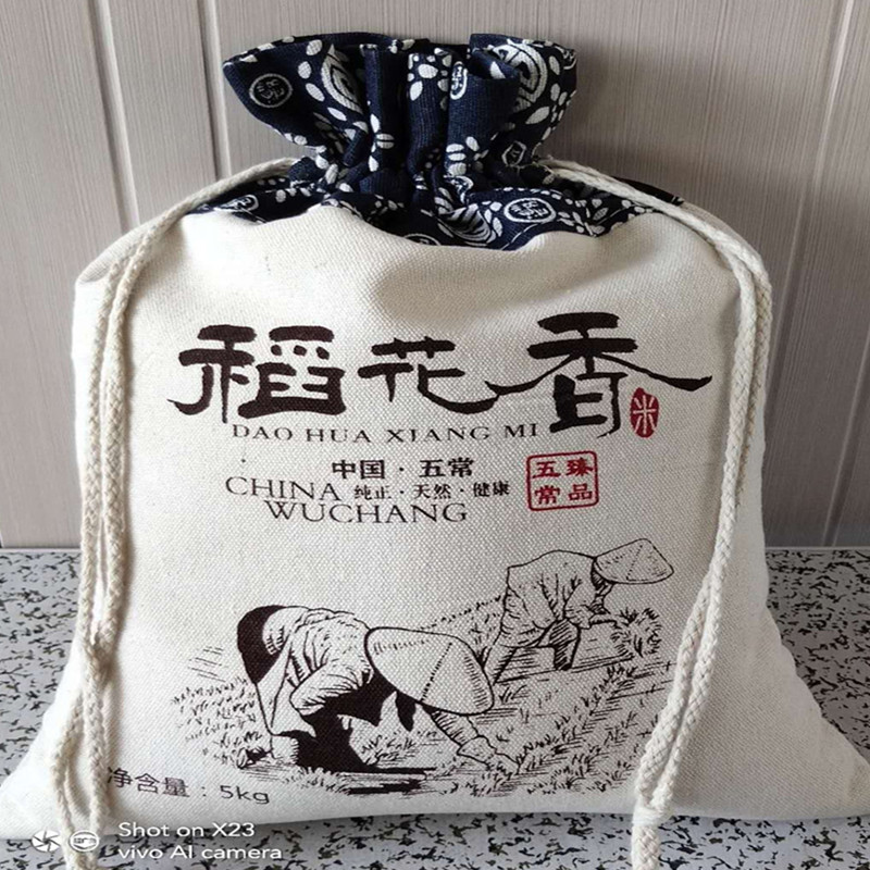 2020 new rice northeast authentic rice Wuchang Daohuaxiang rice 5kg package mail Heilongjiang farmhouse rice Japonica Rice