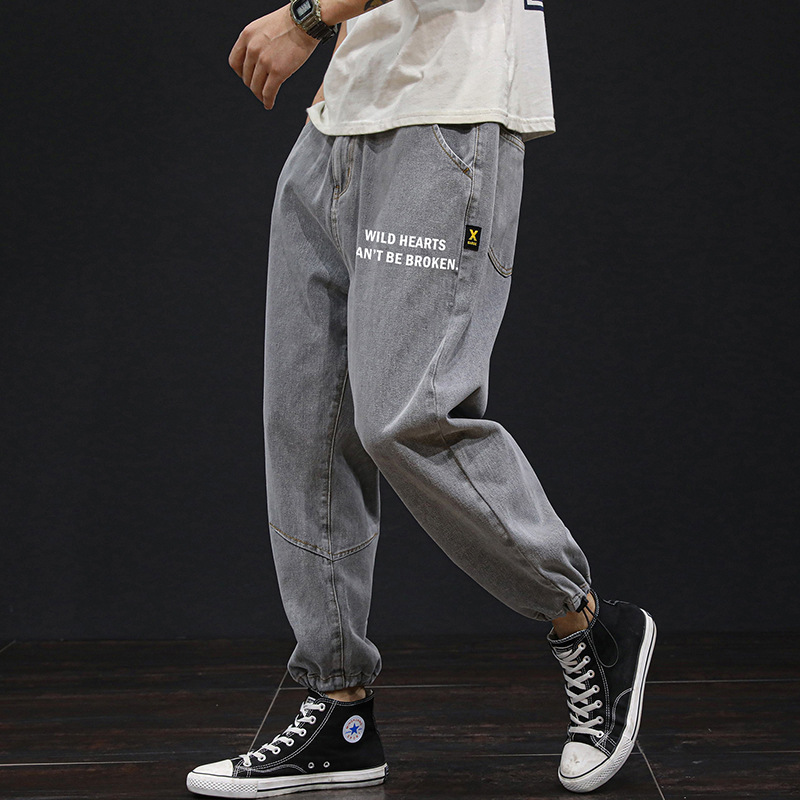 Oversize mens jeans super loose thin thick leg tapered top wide bottom narrow radish pants Harem Pants spring and Autumn