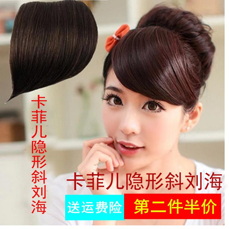 Fake bangs hair hoop Qi bangs wig piece Liuhai oblique bangs hair hoop invisible traceless broken thin floating sea girl
