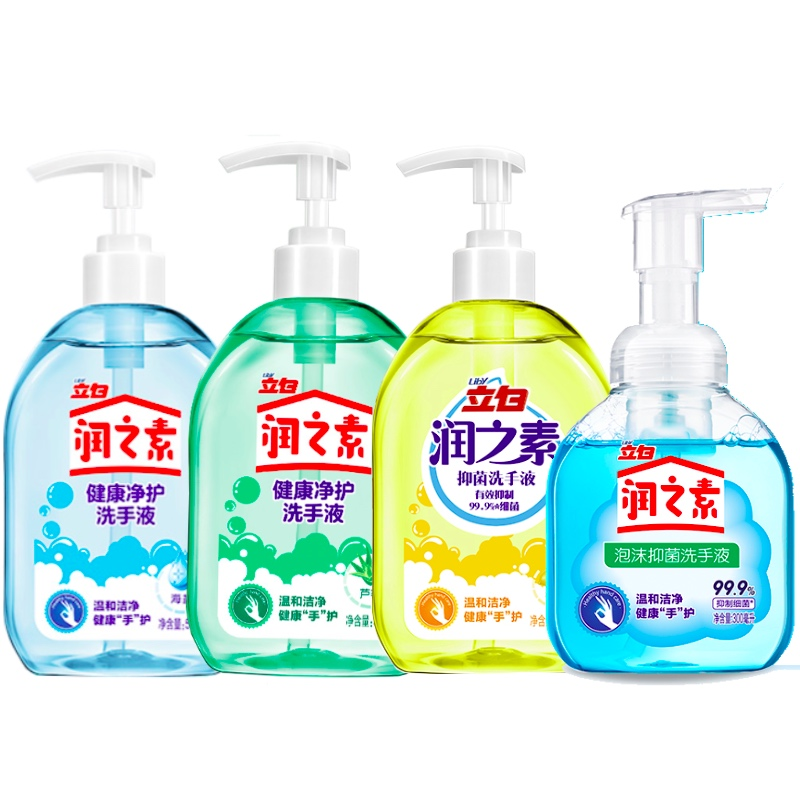 4 bottles of 19.9 yuan, Li Bai run Su Hai salt hand washing liquid seckill whole field freight insurance, aloe lemon foam antibacterial
