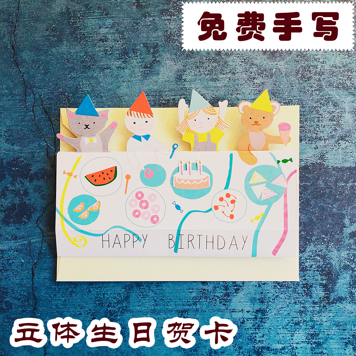 diy感恩祝福留言卡生日节日通用贺卡创意情人节新年礼物卡片