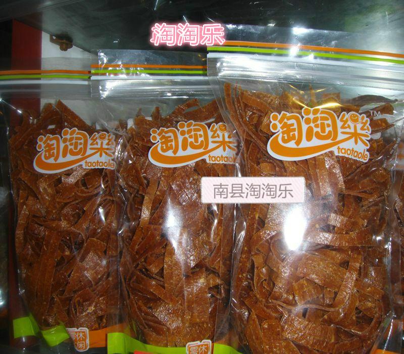 南县特产酸枣丝 南县淘淘乐 酸枣片270g 湖南特产 酸枣条