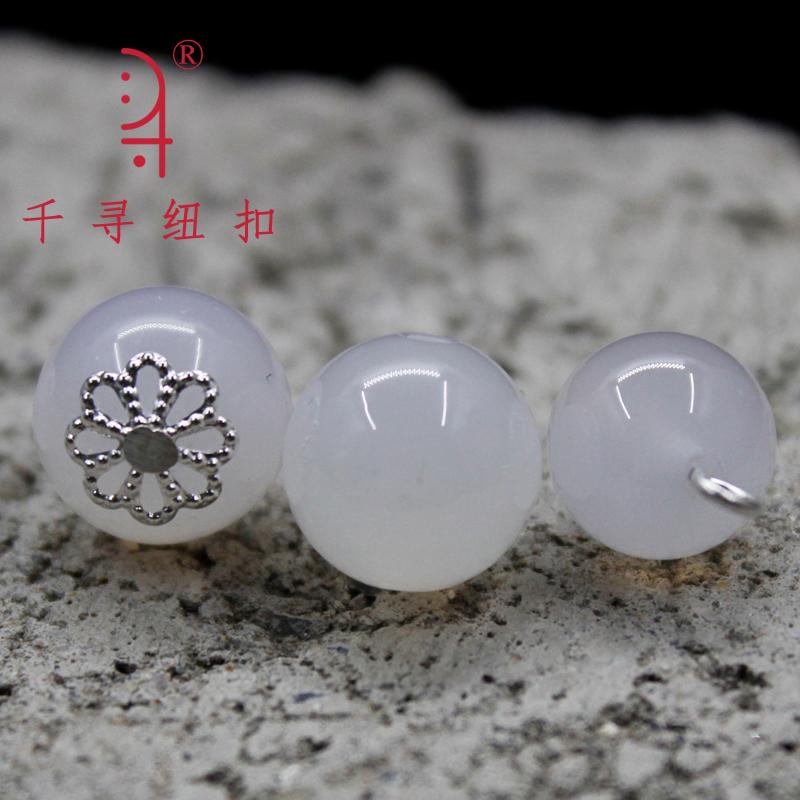 Национальная китайская одежда Артикул 584887359272