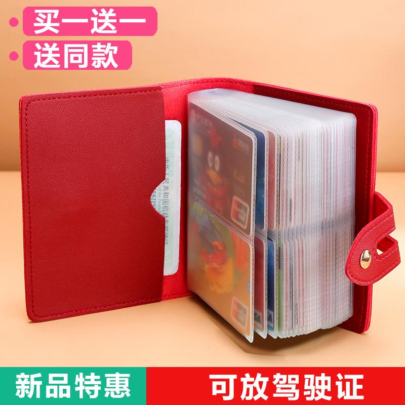 小巧放卡包女式钱包一体包高档卡套男士超薄精致大容量装卡袋卡夹